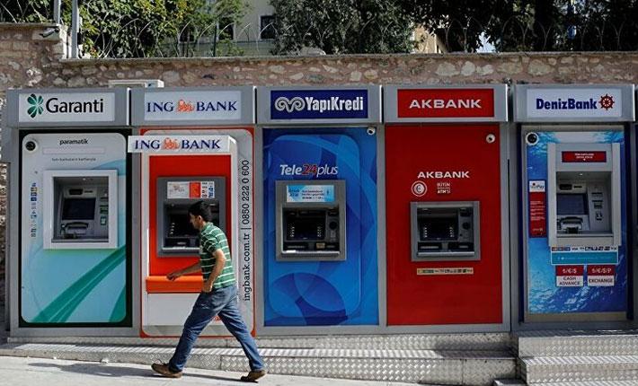 Ortak ATM Kullanımı Nedir? 5